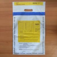 Pochette Eurosafe avec poignée (Référence 14003)